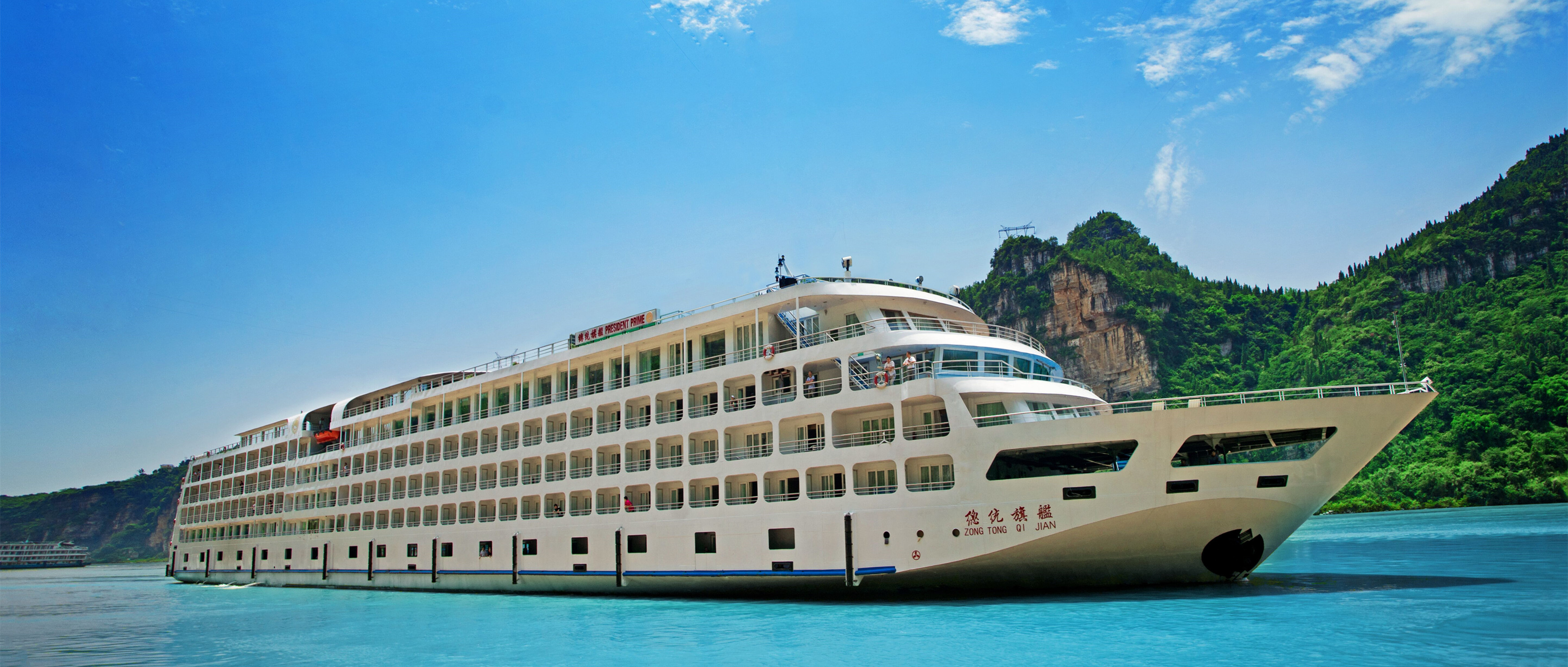 Image result for yangtze river cruise